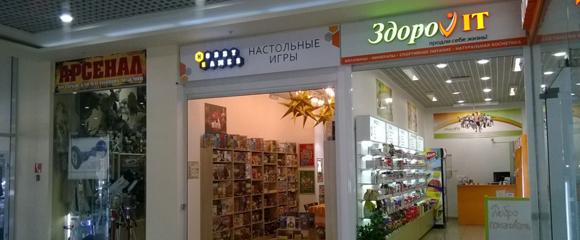 магазина спортивного питания Самара, Вива-ленд