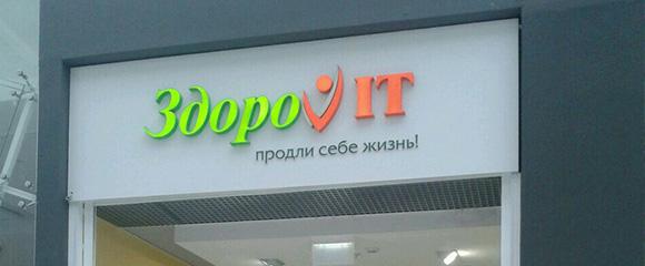 магазина спортивного питания Самара, Мега