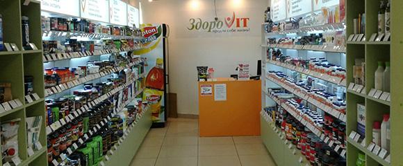 магазина спортивного питания Самара, Самолёт