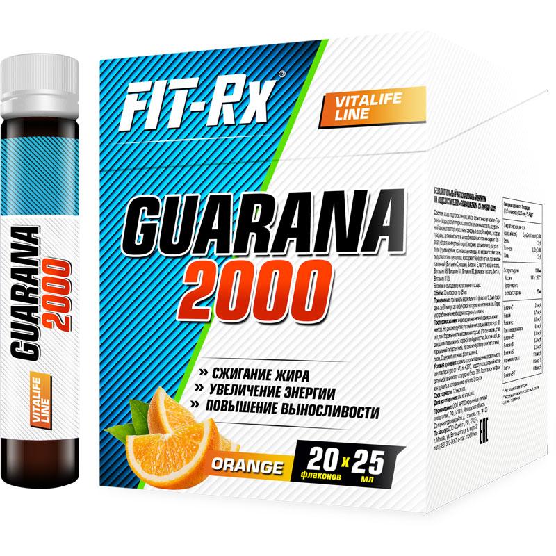 FIT RX Guarana 2000 (25мл)