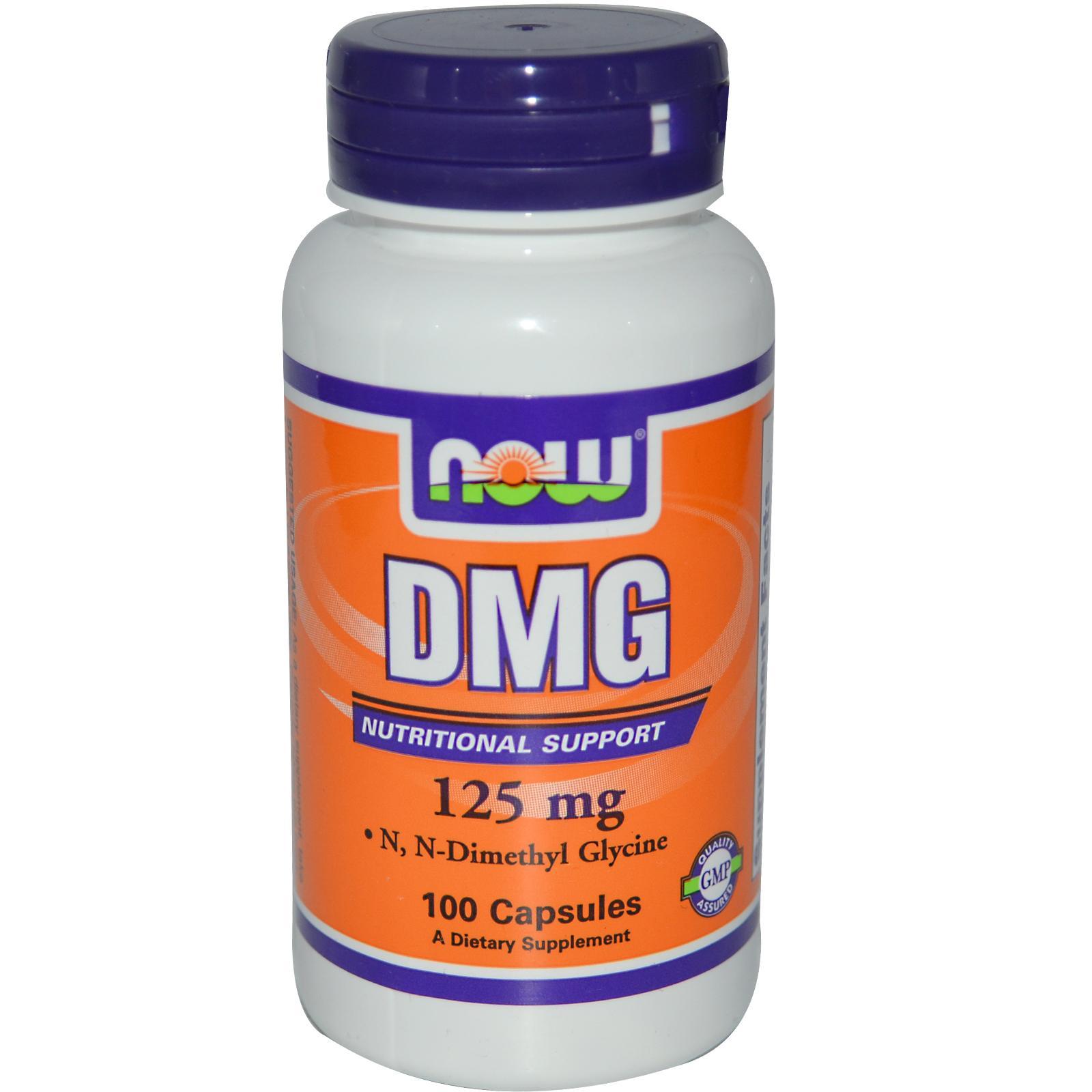 NOW DMG 125 mg 100 кап.