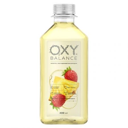 FIT RX Oxy Balance 400ml
