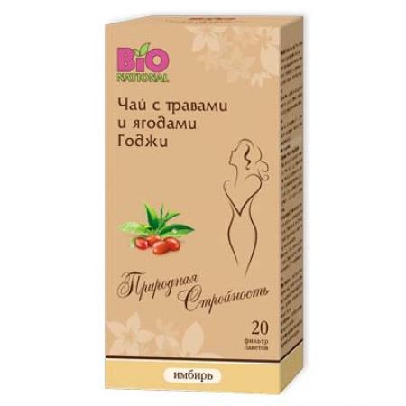 BIO NATIONAL  Чай с травами и ягодами годжи  2 г*20 пак